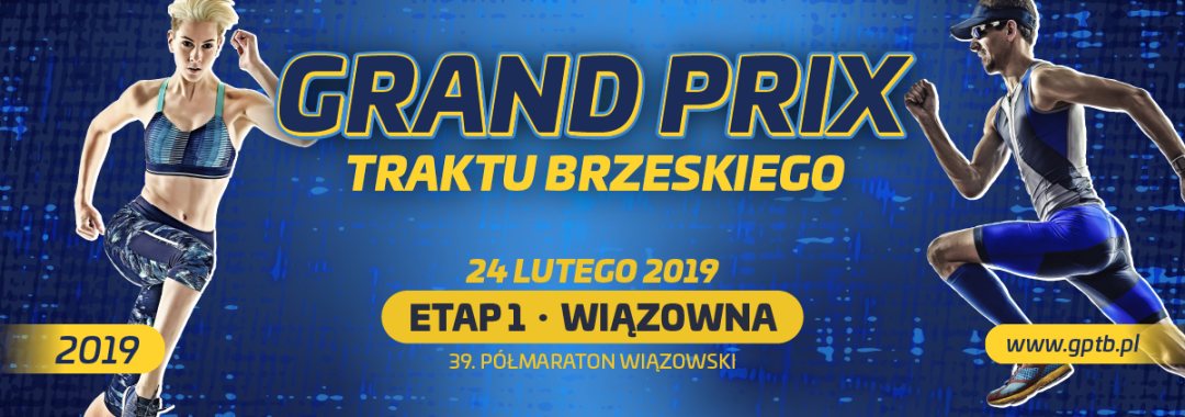 GPTB2019_FB - cover photo (1200,675) mobile